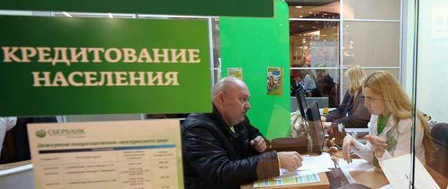 Втб отсрочка платежа по кредиту   help-avto76.ru